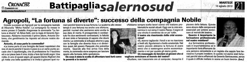 articolo_cronache2