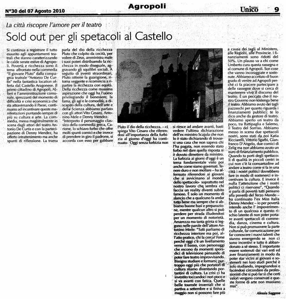 articolo_unico
